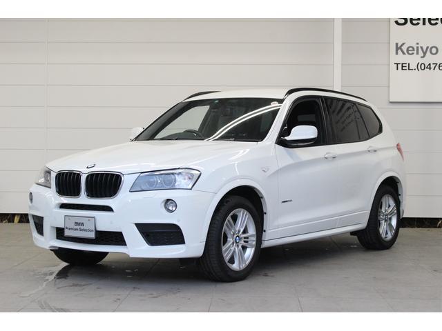 BMW xDrive 20i Mスポーツパッケージ Bカメ 地デジ