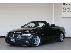 BMW335iカブリオレ Mスポーツパッケージ パドル Bレザー