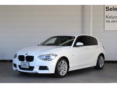BMW116i Mスポーツ 認定中古車 純正ナビ キセノン ETC
