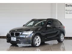 BMW X1xDrive 20i Mスポーツ ナビ バックカメラ 地デジ