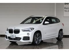BMW X1xDrive 18d Mスポーツ コンフォP UPグレードP