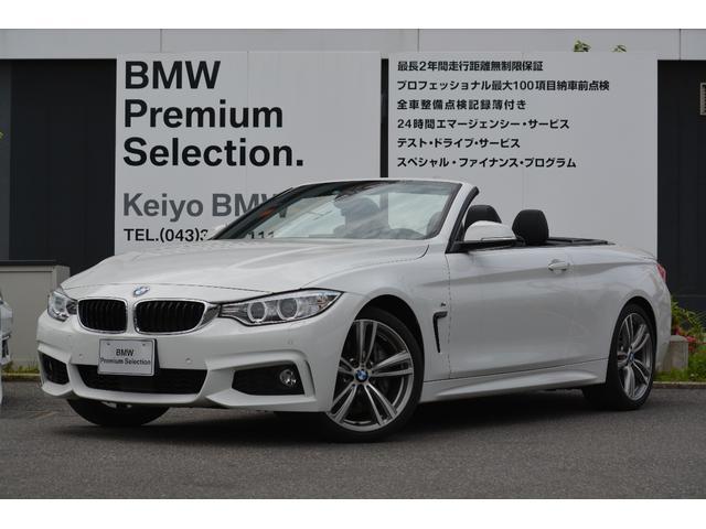 BMW 440iカブリオレ Mスポーツ 左H ACC Dアシスト
