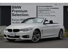 BMW440iカブリオレ Mスポーツ 左H ACC Dアシスト