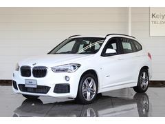 BMW X1sDrive 18i Mスポーツ 緊急ブレーキ 障害物センサ