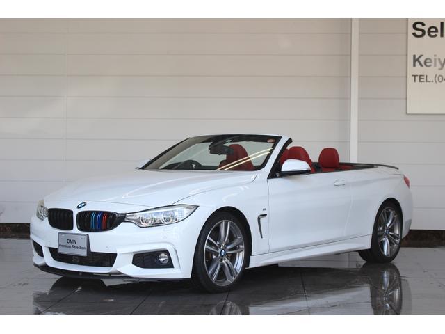 BMW 435iカブリオレ Mスポーツ LEDライト 赤革 19AW