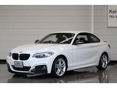 BMW220iクーペ Mスポーツ BMWパフォーマンス 18AW