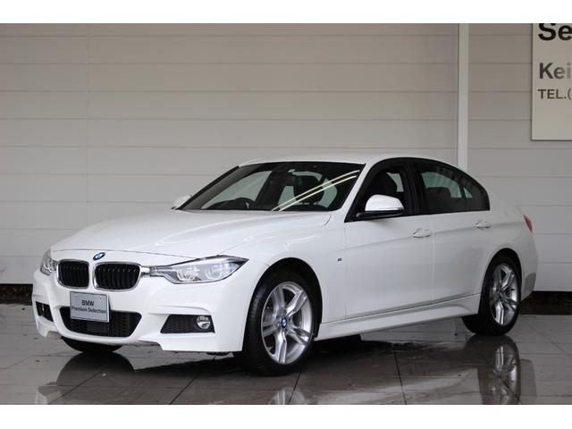 BMW 320d Mスポーツ ACC 被害軽減ブレーキ SOSコール