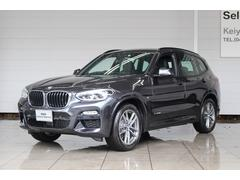 BMW X3xDrive 20d Mスポーツ イノベーションP ACC