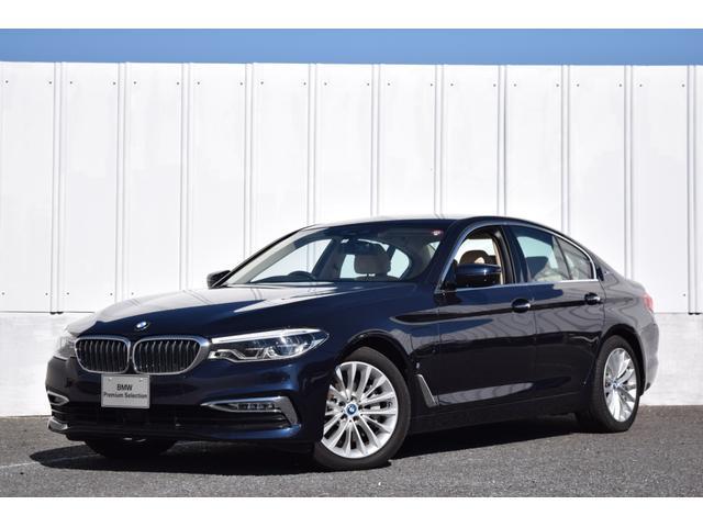 BMW 5シリーズ 530eラグジュアリー iパフォーマンス ステアアシスト