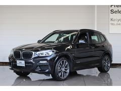 BMW X3xDrive 20d Mスポーツ デビューP モカレザー