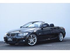 BMW335iカブリオレ Mスポーツパッケージ 黒革 DCT 後期