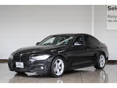 BMW320i Mスポーツ ブラックグリル HDDナビ Bカメラ