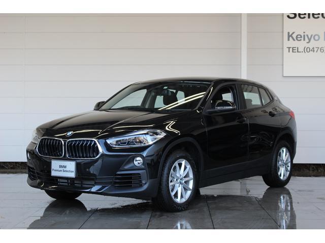 BMW xDrive 20i Dアシスト ACC HUD インテリS
