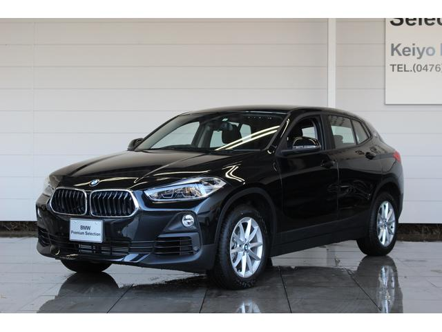 BMW xDrive 20i 4WD ヘッドアップ ACC シートH
