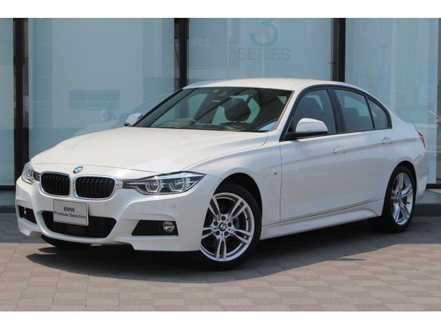 BMW 320d Mスポーツ シートヒーター ACC 正規認定中古車