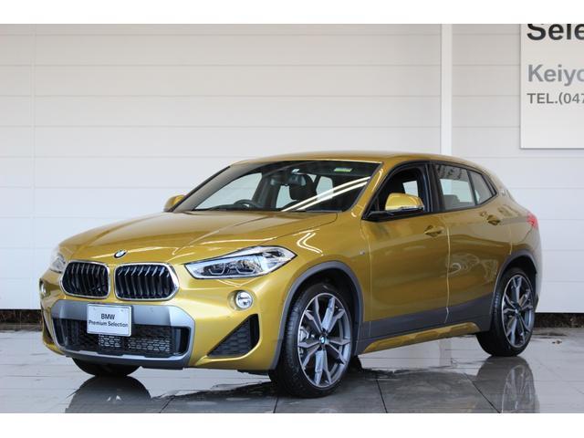 BMW xDrive 20i MスポーツX パノラマSR 認定中古車