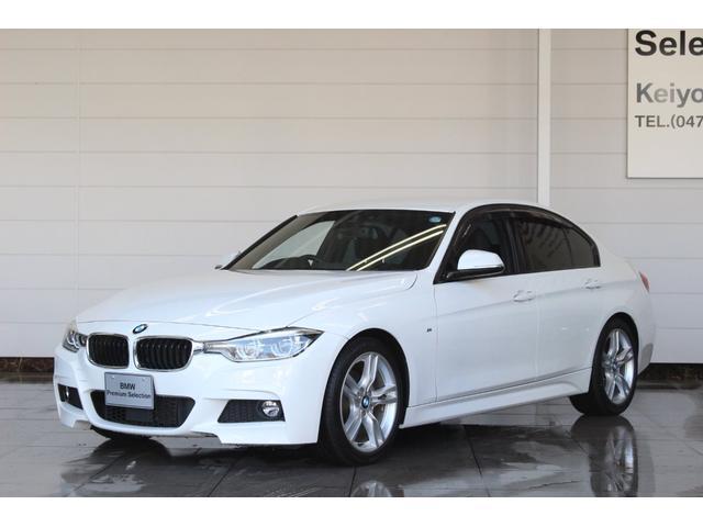 BMW 320d Mスポーツ ACC LED ナビ 正規認定中古車