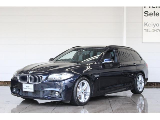BMW 523dツーリング Mスポーツ ACC 電動テールゲート