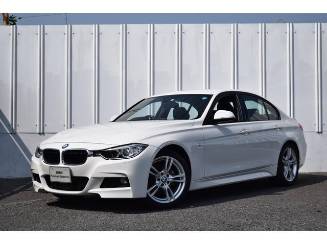 BMW 320dMスポーツ 黒革 地デジ Dアシスト ACC HUD