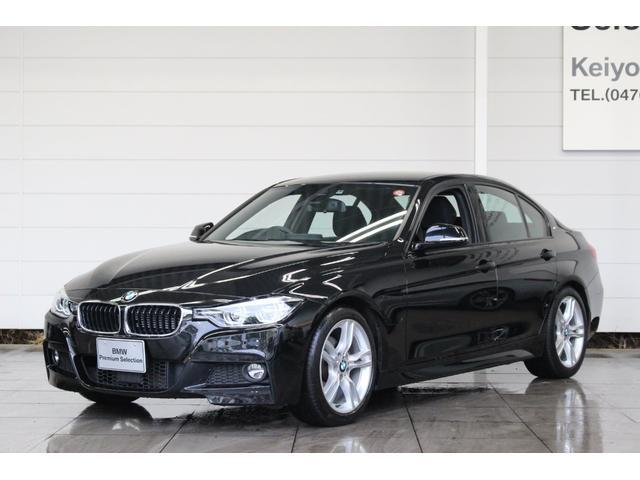 BMW 330e Mスポーツ ACC インテリセーフティ