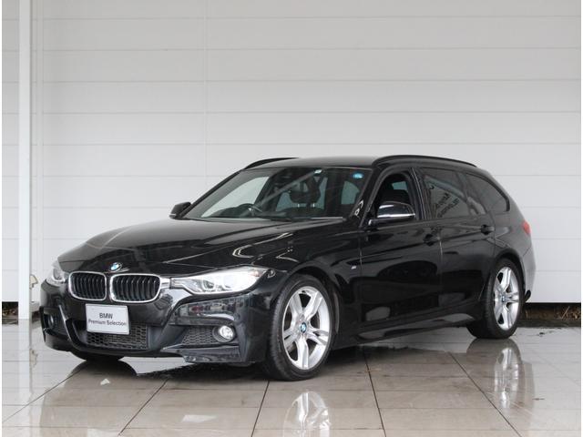 BMW 320iツーリング Mスポーツ 認定中古車 被害軽減
