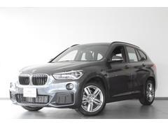 BMW X1xDrive 18d Mスポーツ 認定中古車 衝突軽減B