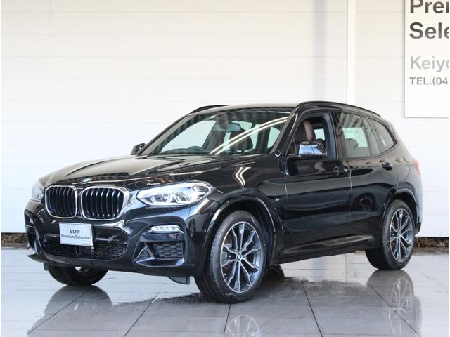 BMW xDrive 20d Mスポーツハイライン セレクトPKG