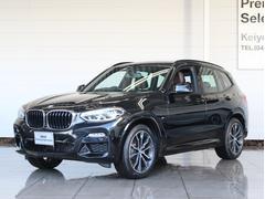 BMW X3xDrive 20d Mスポーツハイライン セレクトPKG
