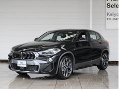 BMW X2xDrive 18d MスポーツX ハイラインパック 黒革
