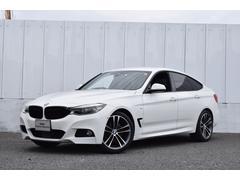 BMW320iグランツーリスモ Mスポーツ LED ACC 全方位