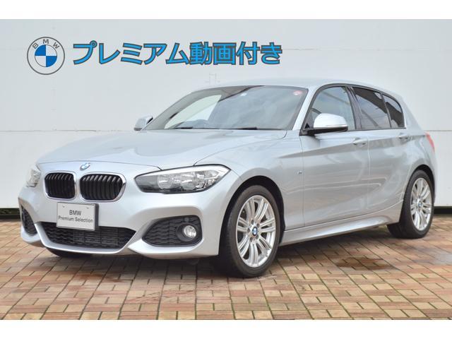 BMW 118d Mスポーツ 正規認定中古車・クルーズコントロール・被害軽減ブレーキ・レーンディパーチャーワーニング・PDCコーナーセンサー・バックカメラ・コンフォートアクセス・ハロゲンヘッドライト・ドライブアシスト・SOSコール