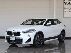 BMW X2 sDrive 18i MスポーツX黒革 アドバンストAS