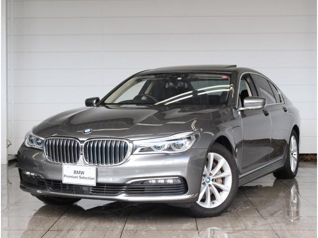 BMW 7シリーズ 740eアイパフォーマンス エクゼクティブ ガラスサンルーフ ヘッドアップディスプレイ 4ゾーンエアコン マッサージ機能付きフロントコンフォートシート 携帯ワイヤレスチャージ ジェスチャーコントロール ソフトクローズドア ディスプレイキー