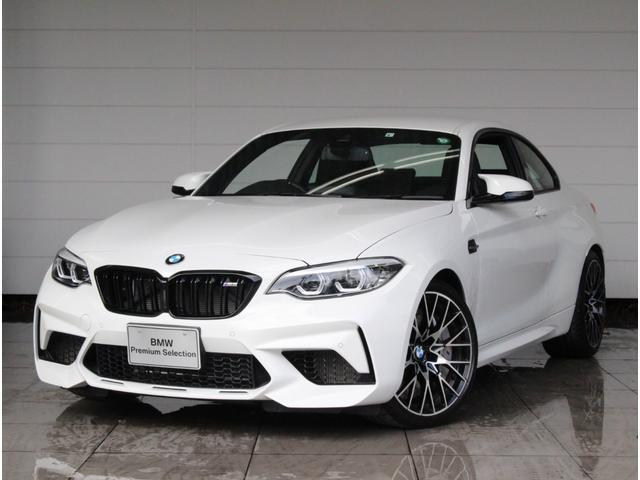 BMW コンペティション ブラックダコタレザー harman/kardonサウンドシステム アダプティブLEDヘッドライト アクティブMディファレンシャル USBオーディオインターフェース スピーチコントロール