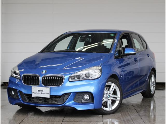 BMW 218iアクティブツアラー Mスポーツ コンフォートパッケージ アドバンスアクティブセーフティパッケージ パーキングサポートパッケージ SOSコール LEDヘッドライト ヘッドアップディスプレイ コンフォートアクセス 電動リアゲート ETC