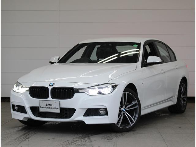 BMW 3シリーズ 320i xDrive Mスポーツ LCIモデル xDrive 地デジ アクティブクルーズコントロール 純正ナビ 電動シート SOSコール 緊急ブレーキ