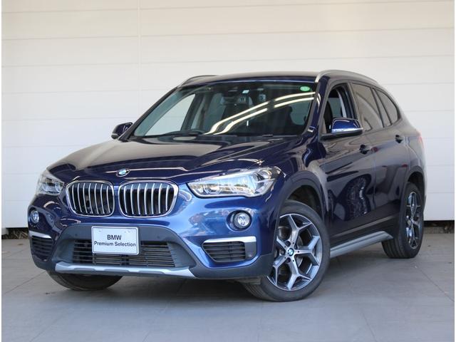 BMW X1 xDrive 18d xライン 1オーナー コンフォートKG ドラレコ LEDヘッドライト シートヒーター 衝突軽減ブレーキ ACC