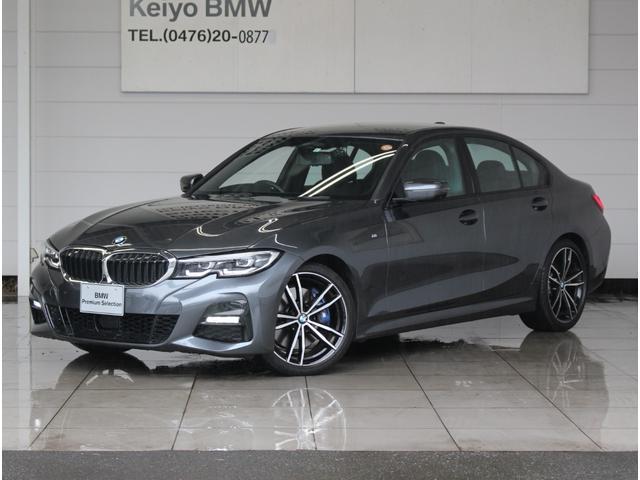 BMW 330i Mスポーツ 認定中古車 弊社下取り車 ワンオーナー 禁煙車 純正HDDナビ 黒レザー ルームミラー内蔵ETC2.0 インテリジェントセーフティ LEDヘッドライト バックカメラ 障害物センサー ヘットアップD