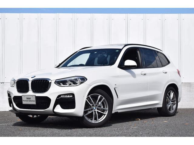BMW xDrive 20d Mスポーツ ワイヤレスチャージャー シートヒーター・クーラー リアシートヒーター サンルーフ 純正ドライブレコーダー前後 全方位カメラ ミラー内蔵ETC2.0 ハーマンカードンスピーカー 純正HDDナビ ACC