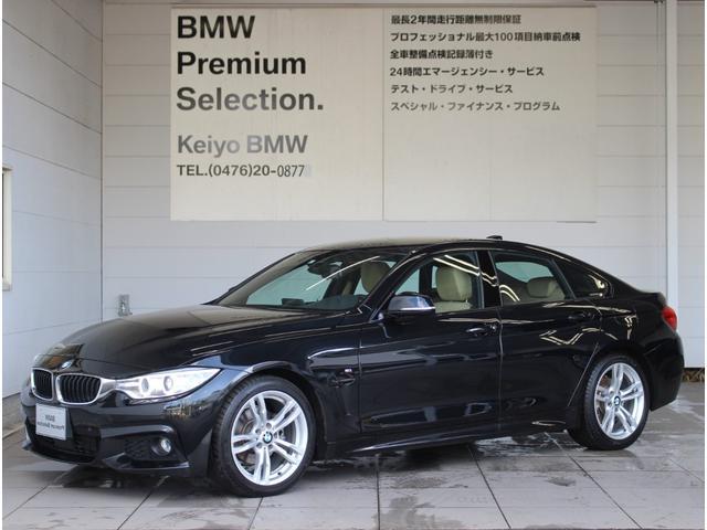 BMW 4シリーズ 420iグランクーペ Mスポーツ ACC シートヒーター 弊社下取り車 電動シート ミラー内蔵ETC2.0 電動リアゲート SOSコール ワンオーナー 禁煙車 純正HDDナビ