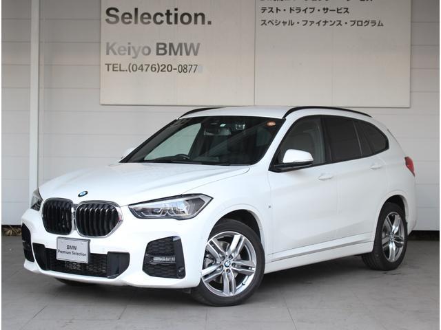 BMW X1 xDrive 18d Mスポーツ ワンオーナー 禁煙車 バックカメラ 前後センサー TVキャンセラー付 純正ドラレコ ハーフレザー ACC 衝突軽減ブレーキ 電動テールゲート 電動シート