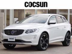 ボルボ XC60T5 AWD SE ワンオーナー ベージュ本革 2年保証付