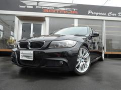 BMW320iツーリング SR OP18AW コンフォートアクセス
