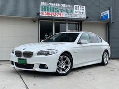 BMW523i Mスポーツパッケージサンルーフ・純正ナビ地デジ
