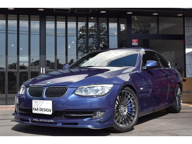 BMWアルピナ GT3 限定99台 アルピナブルー