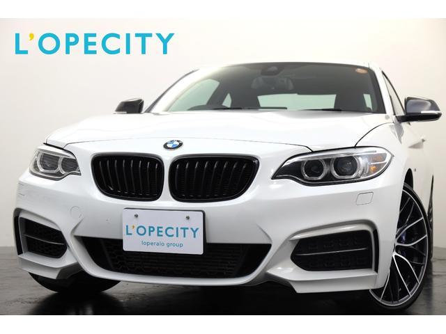BMW M235iクーペMパフォーマンス エディション国内限定30台