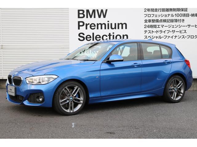 BMW 118i Mスポーツ   認定中古車