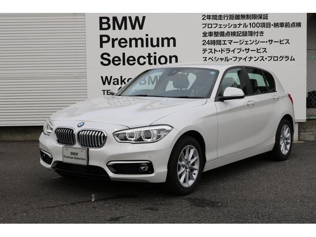 BMW 118d スタイル  ホワイト内装 認定中古車