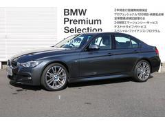 BMW318iスポーツ 認定中古車 Bカメラ ナビ ETC
