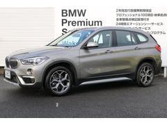 BMW X1sDrive 18i xライン 認定中古車 Bカメラ ナビ